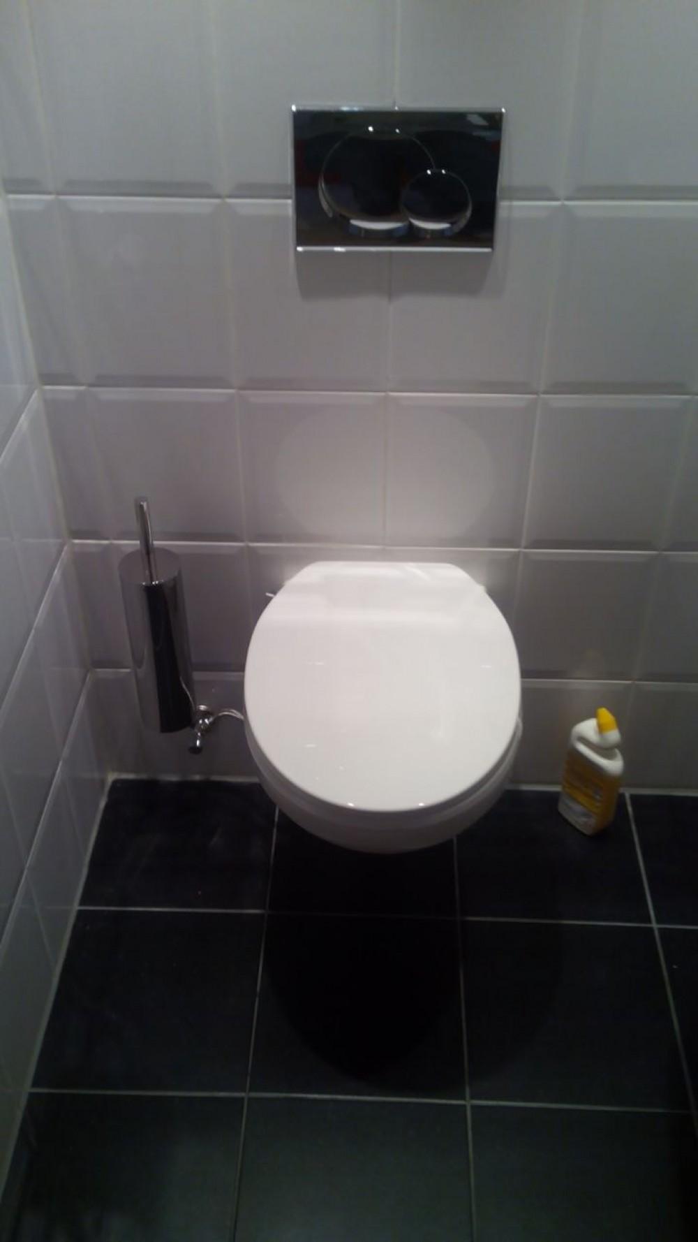 Maro fp108 shower toilet bidet washlet